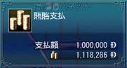 00000083.jpg
