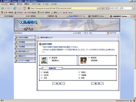 00000453.jpg