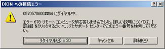 00000505.jpg