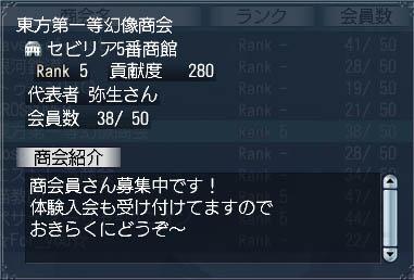 00000814.jpg