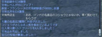 00001015.jpg