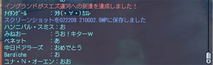 00001066.jpg