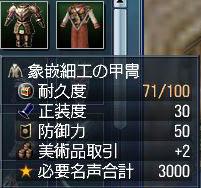 00001094.jpg