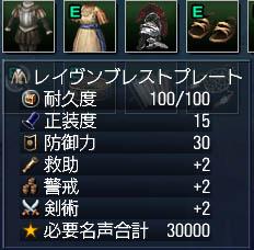 00001127.jpg