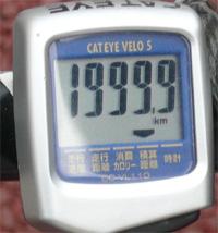 00001246.jpg