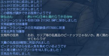 00001291.jpg