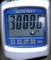 00001388.jpg