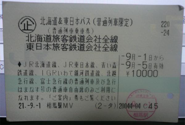 00001415.jpg