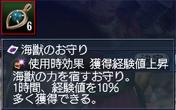 00001513.jpg