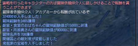 00001514.jpg