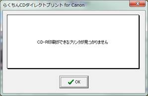 00001610.jpg