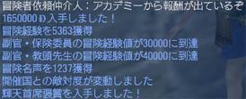 00001805.jpg