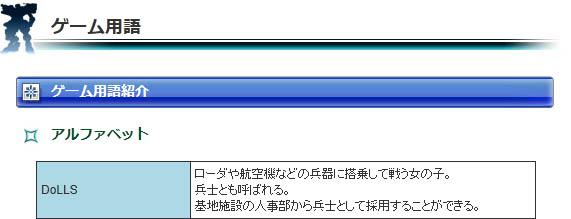 00001981.jpg